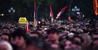 Ереван шаарында митинг
