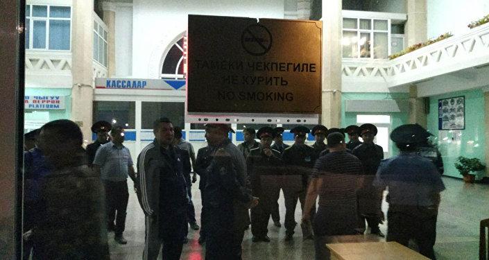 Сообщение о бомбе на железнодорожном вокзале в Бишкеке