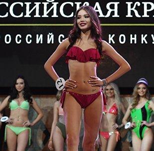 Финал конкурса красоты Российская красавица 2018