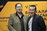 Вице-мэр Бишкека Айгуль Рыскулова и шеф-редактор Sputnik Кыргызстан Эркин Алымбеков
