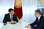 Президент Кыргызстана Сооронбай Жээнбеков принял председателя коллегии Евразийской экономической комиссии Тиграна Саркисяна