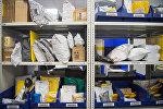 Посылки и бандероли в отделении почты. Архивное фото