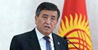 Президент Кыргызстана Сооронбай Жээнбеков во время встречи с жителями Тонского района Иссык-Кульской области