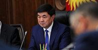 Кыргызстандын премьер-министри Мухаммедкалый Абылгазиевдин архивдик сүрөтү