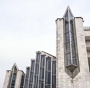 Бишкекский центральный дворец бракосочетания — центральный ЗАГС