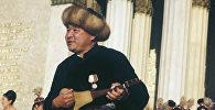 СССРдин Эл артисти, төкмө акын Эстебес Турсуналиев. Архив