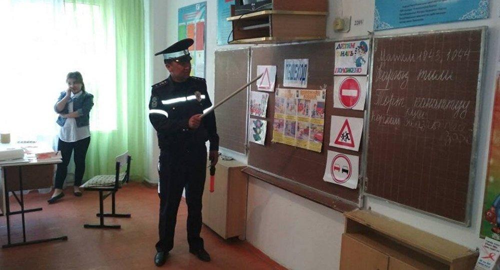 Обучение школьников Иссык-Кульской области ПДД