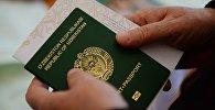 Өзбекстан жаранынын паспорту. Архив