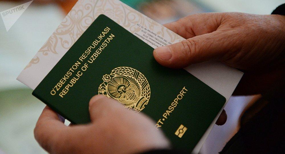 Өзбекстан жаранынын паспорту. Архивдик сүрөт