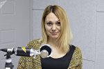 Нутрициолог Екатерина Дидык рассказала в эфире радиостудии Sputnik Молдова