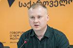 Российский эксперт-политолог, исследователь политических процессов постсоветского пространства, кандидат философских наук Владимир Киреев