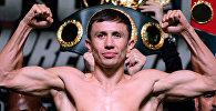 Казахстанский боксер Геннадий Головкин. Архивное фото