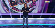 Бишкекчанка прошла в полуфинал шоу Comedy баттл — видео выступления