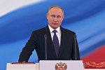 LIVE: Церемония инаугурации избранного президента РФ Владимира Путина