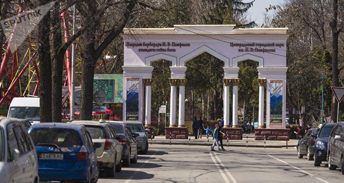 Бишкек шаарындагы Панфилов атындагы паркы. Архив