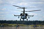 Архивное фото ударного вертолета Ка-52 Аллигатор