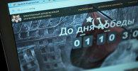 ГРС запустила интернет-портал с архивными данными ВОВ. Архивное фото
