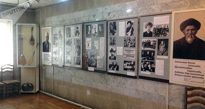 Токтогул атындагы адабият жана искусство музейи