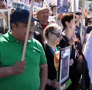 Шествие Бессмертного полка в Бишкеке — видеотрансляция