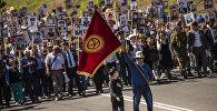 Участники шествия Бессмертный полк в честь 73-годовшины Дня победы в Бишкеке