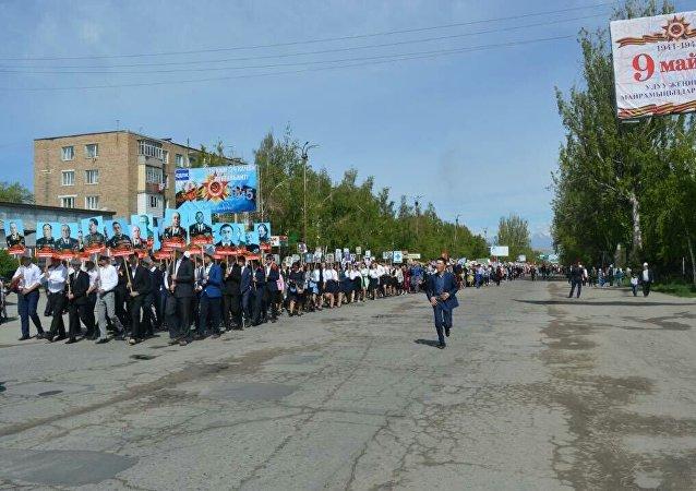 Праздничное шествие ко дню 73-й годовщины Дня Победы в Иссык-Куле
