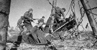 Советские пехотинцы на ВОВ. Архивное фото