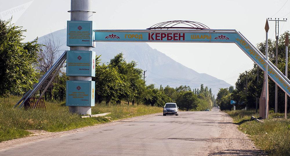 Дорога в город Кербен Джалал-Абадской области. Архивное фото