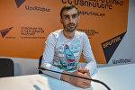 Корреспондент агентства Sputnik Армения Ашот Сафарян во время беседы