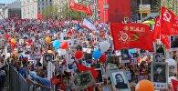 Акция Бессмертный полк в Москве. Архивное фото