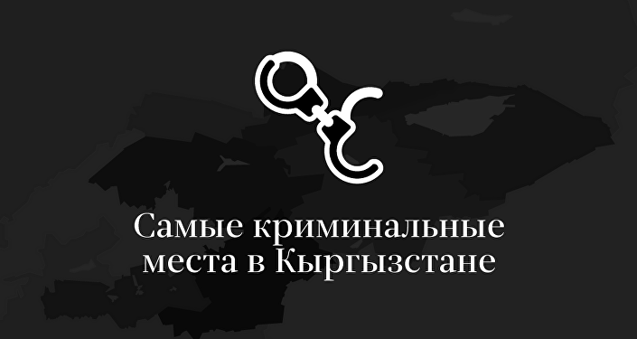 napoili-devku-na-mobilnik-v-kirgizii-porno
