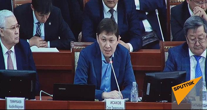 В парламенте обсуждают заключение депутатской комиссии по ТЭЦ — прямой эфир