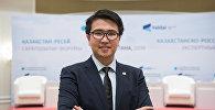 Исполнительный директор Казахстанского совета по международным отношениям Искандер Акылбаев