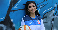 Мисс футбол — 2018 Нарис Оморова. Архивное фото
