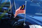 Флаг Малайзии. Архивное фото