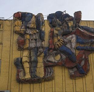 Кыргыз мамлекеттик Абубакир Изибаев атындагы цирк. Архив