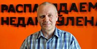 Специалист в области эксплуатации электрического оборудования Александр Шунейко