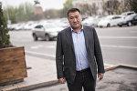Бизнесмен Айбек Сарыгул