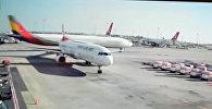 Упс! Лайнер снес хвост пассажирскому самолету — видео из Турции