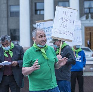 Партия зеленых и общественное движение Мы задыхаемся вышли на митинг к зданию мэрии Бишкека
