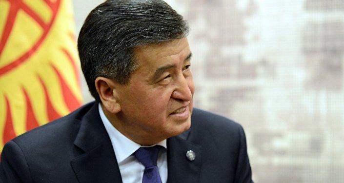 Президент поздравил Пашиняна с назначением.