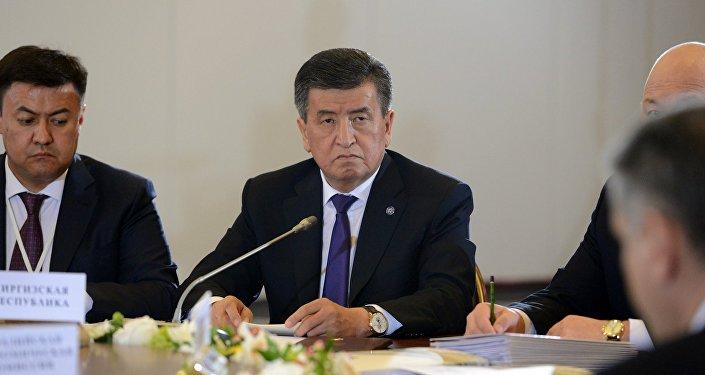 Президент Кыргыызстана Сооронбай Жээнбеков на заседании Высшего Евразийского экономического совета в Сочи
