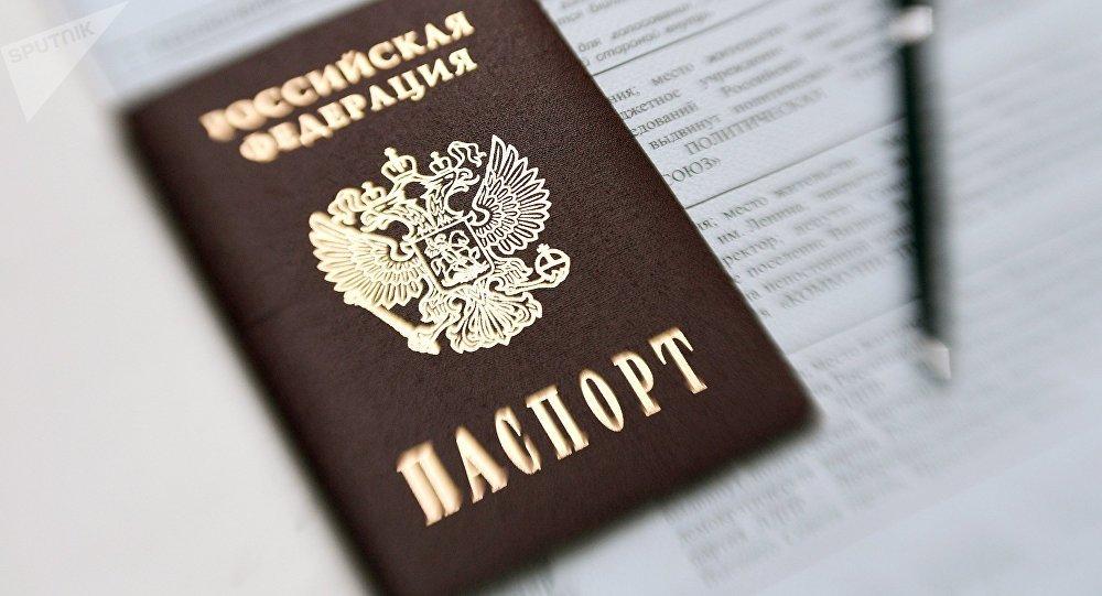 Россия Федерациясынын жаранынын паспорту. Архив
