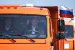 Россия президент Владимир Путин Керчь куймасы аркылуу өткөн Крым көпүрөсүнүн салтанаттуу ачылышына катышты.