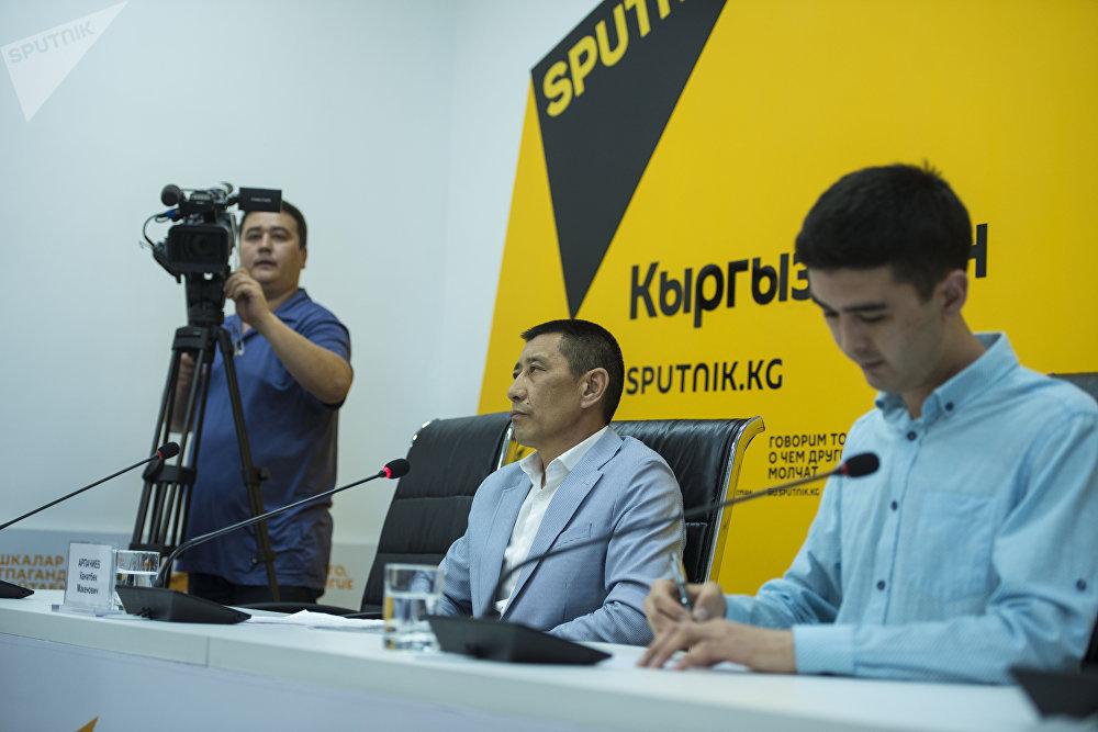16 мая в мультимедийном пресс-центре Sputnik Кыргызстан состоялась видеопресс-конференция О проведении ВИК и возведении города кочевой культуры на Иссык-Куле