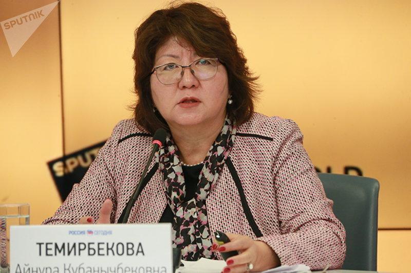 Заместитель министра культуры, информации и туризма КР Айнура Темирбекова на видеопресс-конференции в мультимедийном пресс-центре МИА Россия сегодня