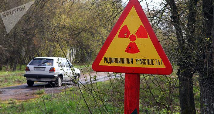Знак Радиационная опасность. Архивное фото
