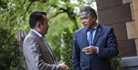 Коомдук ишмер Султан Раев НТС каналынын баш редактору Миржан Балыбаевден интервью алды
