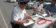 Рейд Общественный транспорт в Бишкеке