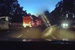 В Австралии прилетевшая из ниоткуда бочка пива спровоцировала аварию. Видео