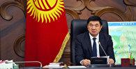 Премьер-министр Кыргызской Республики Мухаммедкалый Абылгазиев во время очередного заседания организационного комитета по проведению 90-летия народного писателя Чынгыза Айтматова.